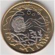 "2014. 5 Euros Finlandia ""Agua"""