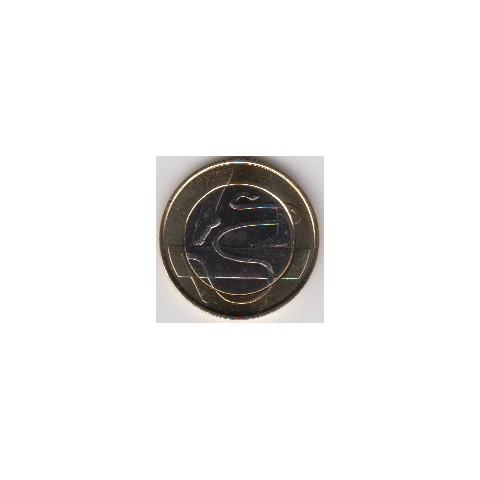 """2015. 5 Euros Finlandia """"Gimnasia"""""""