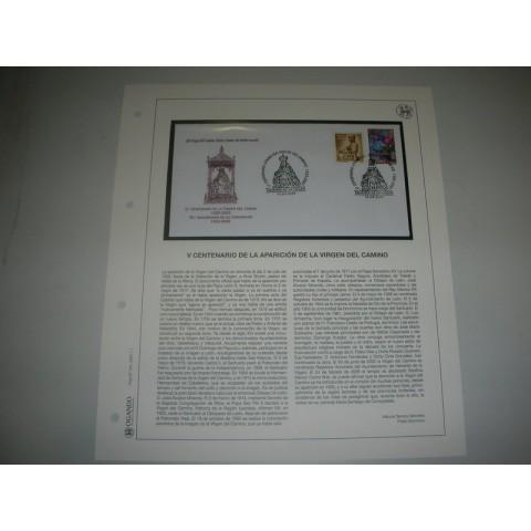 2005. Hoja y sobre matasellos Virgen del Camino