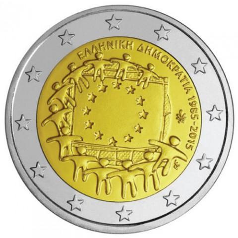 "2015. 2 Euros Grecia ""Bandera"""