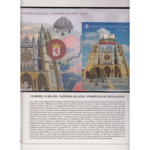 2018. hoja y sobre matasellos León, 12 meses 12 sellos. Catedral. Primer día