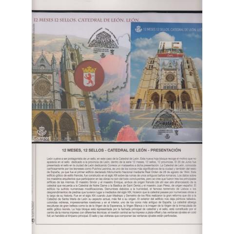 2018. hoja y sobre matasellos León, 12 meses 12 sellos. Catedral. Presentación