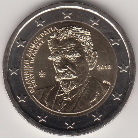 """2018. 2 Euros Grecia """"Palamas"""""""
