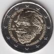 """2019. 2 Euros Grecia """"Kalvos"""""""