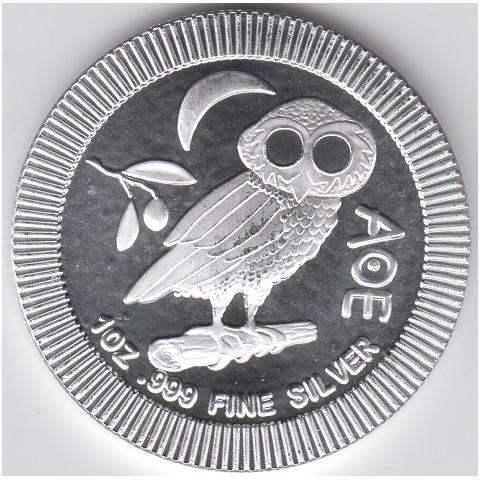 2021. Onza Niue. Lechuza