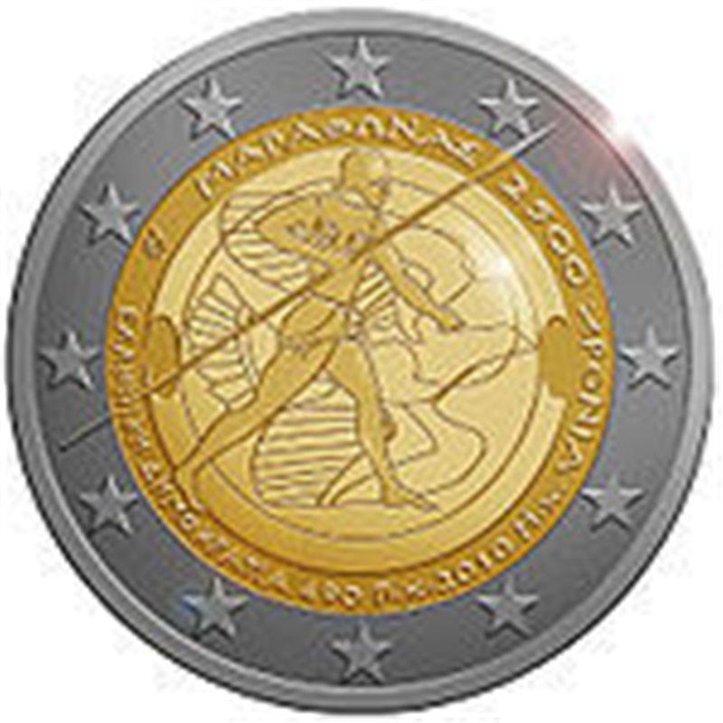"""2010. 2 Euros Grecia """"Maratón"""""""