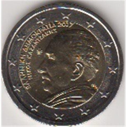 """2017. 2 Euros Grecia """"Kazantzakis"""""""